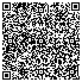 QR-код с контактной информацией организации ПОСОЛЬСТВО ТАДЖИКИСТАНА В МИНСКЕ