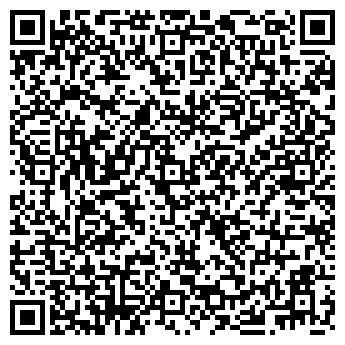 QR-код с контактной информацией организации АДМИНИСТРАЦИЯ ПРЕЗИДЕНТА РБ