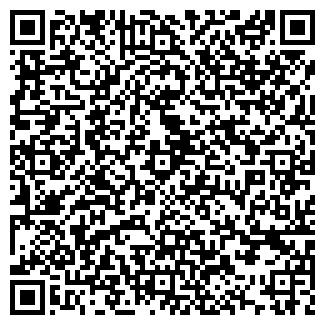 QR-код с контактной информацией организации ООО АКРОЛ-КОМПАНИ