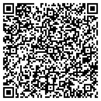 QR-код с контактной информацией организации КУРСКИЙ БУЛЬВАР