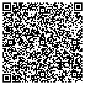 QR-код с контактной информацией организации РЕАКТИВ-СЕРВИС, ООО
