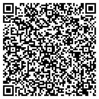 QR-код с контактной информацией организации ХИМЭКОРТ