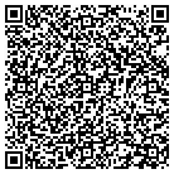 QR-код с контактной информацией организации АВТОВОКЗАЛ МОСКОВСКИЙ