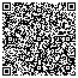 QR-код с контактной информацией организации СУПЕРТЕКСТИЛЬ
