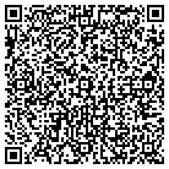 QR-код с контактной информацией организации ТЕКСТИЛЬТОРГСЕРВИС, ООО
