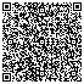QR-код с контактной информацией организации РЕГИОН-АГРО-КУРСК, ООО