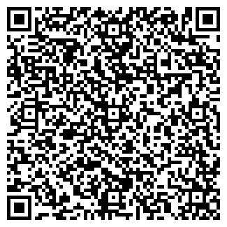 QR-код с контактной информацией организации ЕРШ И К, ООО