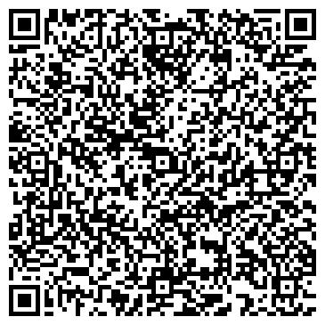 QR-код с контактной информацией организации АДМИНИСТРАЦИЯ ФРУНЗЕНСКОГО РАЙОНА МИНСКА