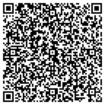 QR-код с контактной информацией организации ИНТЕРМЕД ЭРМИ, ООО