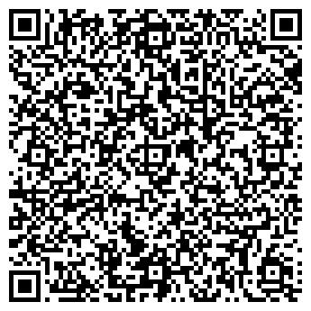 QR-код с контактной информацией организации СВОБОДНАЯ ЛИНИЯ, ООО