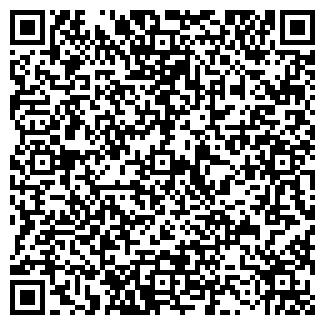 QR-код с контактной информацией организации СЧЕТМАШ, ОАО