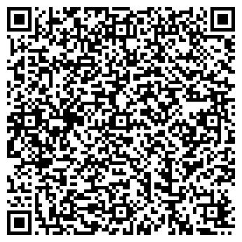 QR-код с контактной информацией организации ТЕХНИКА И СЕРВИС, ООО