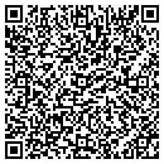 QR-код с контактной информацией организации ООО ТКС-2000