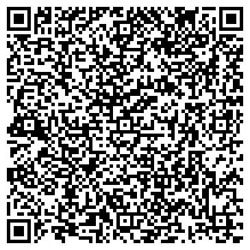 QR-код с контактной информацией организации ДЕПАРТАМЕНТ ИСПОЛНЕНИЯ НАКАЗАНИЙ МВД РБ