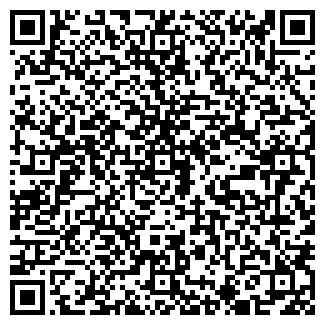 QR-код с контактной информацией организации ТРИОН, ООО