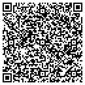 QR-код с контактной информацией организации ФИРМА КО 5, ООО
