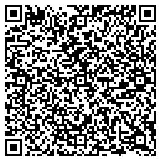 QR-код с контактной информацией организации ООО ГЛОБУС+