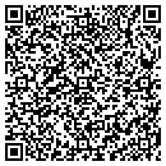 QR-код с контактной информацией организации УАЙТЕК, ООО