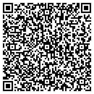 QR-код с контактной информацией организации АЛЬФА-СТИЛЬ