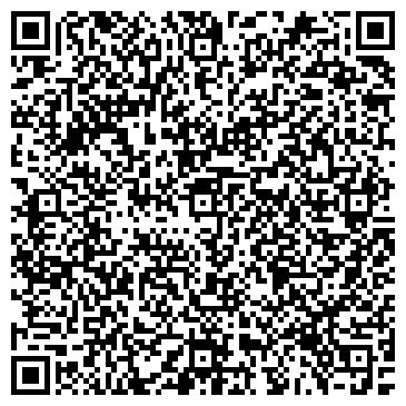 QR-код с контактной информацией организации ТАМОЖНЯ МИНСКАЯ ЦЕНТРАЛЬНАЯ