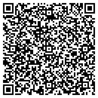 QR-код с контактной информацией организации ВИТОК