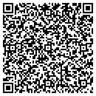 QR-код с контактной информацией организации ООО БРАНДМЕЙСТЕР