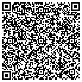 QR-код с контактной информацией организации ДАВИНЧИ МЕБЕЛЬНЫЙ САЛОН