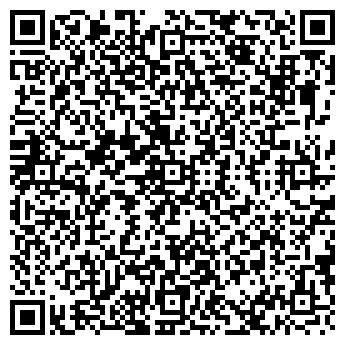 QR-код с контактной информацией организации КАРОЛЯНА ТПК, ЗАО
