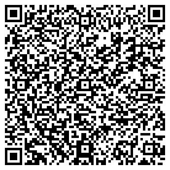 QR-код с контактной информацией организации КИМРОТЕК ПЛЮС, ООО