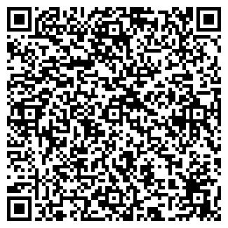QR-код с контактной информацией организации ШАТЕ-М ПЛЮС ЧУП