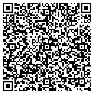 QR-код с контактной информацией организации КУРСКОЕ ПО
