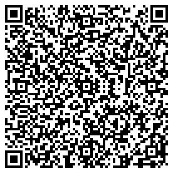 QR-код с контактной информацией организации МЕРУС И КОМПАНИЯ, ООО