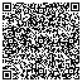 QR-код с контактной информацией организации САЛОН ПО КАТАЛОГАМ