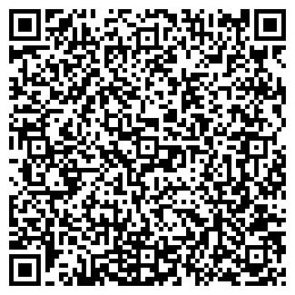 QR-код с контактной информацией организации ТОТЕМ И К
