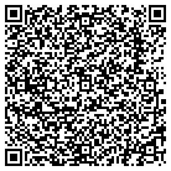 QR-код с контактной информацией организации ЛИВНЫ-ФАРМАЦИЯ МП