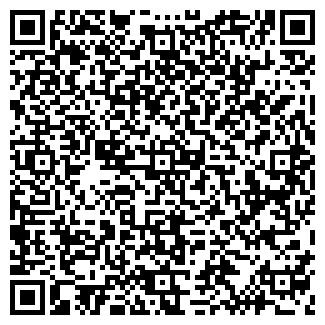 QR-код с контактной информацией организации ПРОМСТОКИ-КУРСК