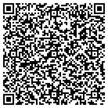 QR-код с контактной информацией организации ГУ КУРСКГРАЖДАНПРОЕКТ
