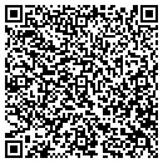 QR-код с контактной информацией организации ПРОМСТРОЙПРОЕКТ