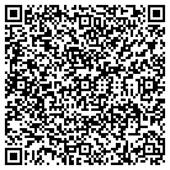 QR-код с контактной информацией организации РАЙИСПОЛКОМ МИНСКИЙ