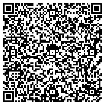 QR-код с контактной информацией организации ИНФО-КОМПЛЕКС, ООО