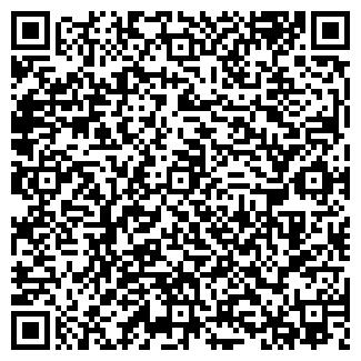 QR-код с контактной информацией организации СТИН ФИРМА