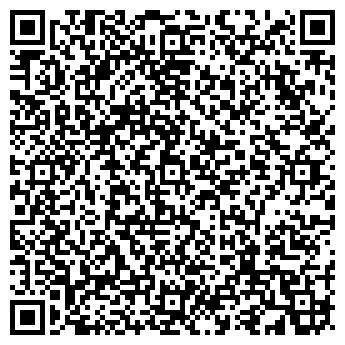 QR-код с контактной информацией организации ЭКРАН СЕРВИС ЛИМИТЕД