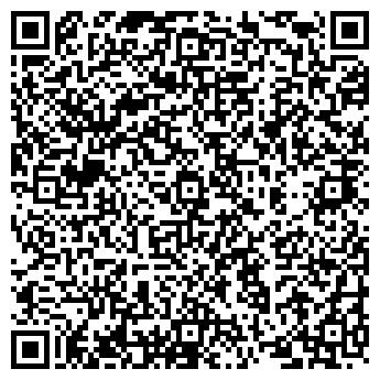 QR-код с контактной информацией организации ЗВЕЗДОЧКА ООО АЯКС-КУРСК