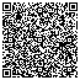 QR-код с контактной информацией организации К-ВИДЕО