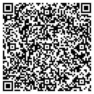 QR-код с контактной информацией организации МОСИН С. Н., ЧП