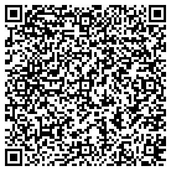 QR-код с контактной информацией организации ЛИНИЯ ЭЛЕКТРОПОСТАВОК