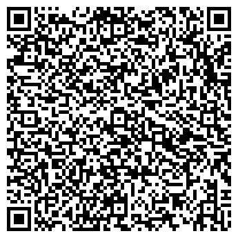 QR-код с контактной информацией организации МИНИСТЕРСТВО ОБОРОНЫ РБ