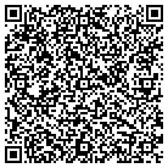 QR-код с контактной информацией организации КУРСКМЕБЕЛЬОПТТОРГ, ООО