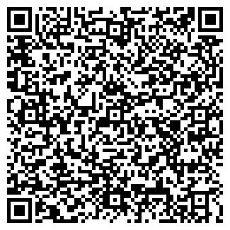 QR-код с контактной информацией организации РУССКИЙ БОГАТЫРЬ