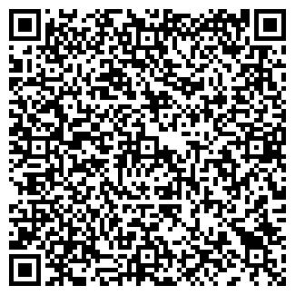 QR-код с контактной информацией организации МОЛОДОСТЬ, ТОО